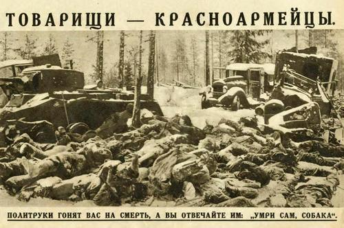 winter-war-propaganda-poster