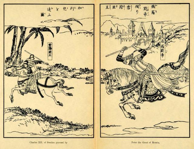 japanese-print-of-1905.jpg